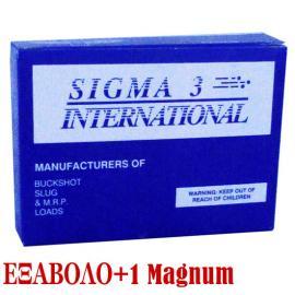 Φυσίγγια κυνηγιού μονόβολα Sigma 3 International 6+1 Magnum