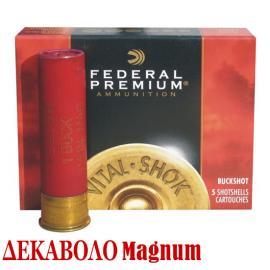 Φυσίγγια κυνηγιού δράμια Federal Premium 10 Βολο Magnum