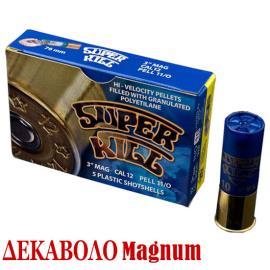 Φυσίγγια κυνηγιού δράμια Superkill 10 Βολα Magnum