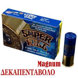 Φυσίγγια κυνηγιού δράμια Superkill 15 Βολα Magnum