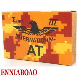 Φυσίγγια κυνηγιού δράμια Sigma 3 International 9 Βολα A.T.