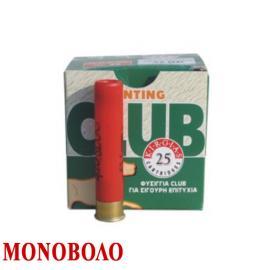 Φυσίγγια κυνηγιού Club 410 Μονόβολα C36