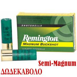 Δράμια κυνηγιού 12βολα Semi Magnum Remington Express Buckshot 12SB00