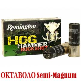 Δράμια κυνηγιού Remington Hog Hammer Buckshot Semi-Magnum 8βολα