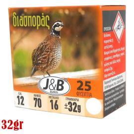 Φυσίγγια κυνηγιού διασποράς J&B 32gr