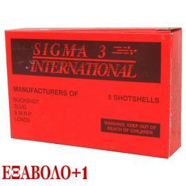 Δράμια φυσίγγια κυνηγιού Sigma 3 International 6+1