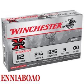 Φυσίγγια κυνηγιού δράμια Winchester Super-X 9βολα XB1200