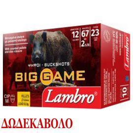 Φυσίγγια κυνηγιού δράμια Lambro Big game 12βολα