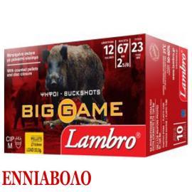 Φυσίγγια κυνηγιού δράμια Lambro Big game 9βολα