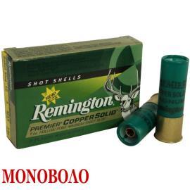 Φυσίγγια μονόβολα με συμπαγές χάλκινο βλήμα Remington Premier Copper-Solid Sabot Slug
