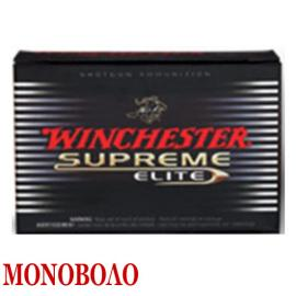 Φυσίγγια κυνηγιού μονόβολα Winchester Supreme Elite