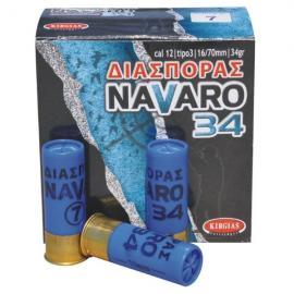 Φυσίγγια κυνηγιού διασποράς Navaro 34gr