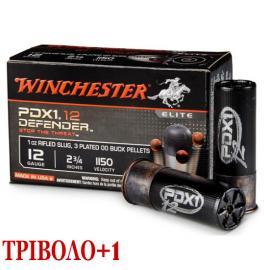 Φυσίγγια κυνηγιού μονόβολα 3+1 Winchester PDX 1 Defender Elite