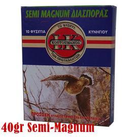 Φυσίγγια κυνηγιού διασποράς Κουτουμάνος Semi Magnum 40gr