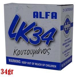 Φυσίγγια κυνηγιού συγκέντρωσης Κουτουμάνος Alfa LK 34gr