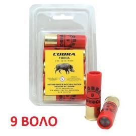 Φυσίγγια κυνηγιού δράμια Cobra 9 Βολο 2 ¾