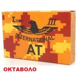Φυσίγγια κυνηγιού δράμια Sigma 3 International 8 Βολα Α.T.