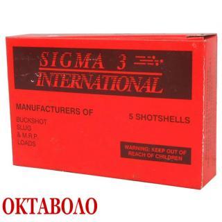 Φυσίγγια κυνηγιού δράμια Sigma 3 International 8 Βολα