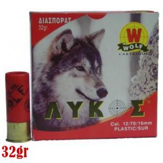 Φυσίγγια κυνηγιού διασποράς Wolf 32gr