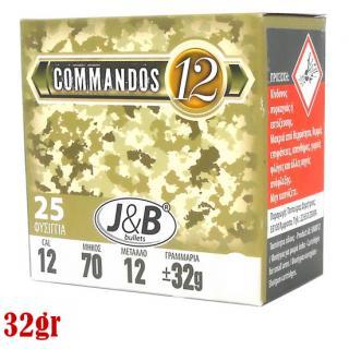 Φυσίγγια κυνηγιού συγκέντρωσης J&B Commandos 32gr