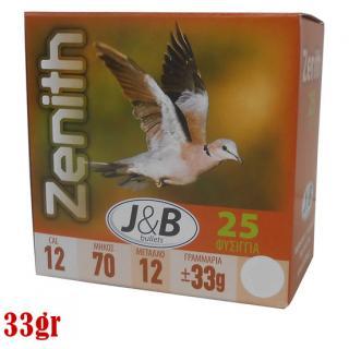 Φυσίγγια κυνηγιού συγκέντρωσης J&B Zenith 33gr