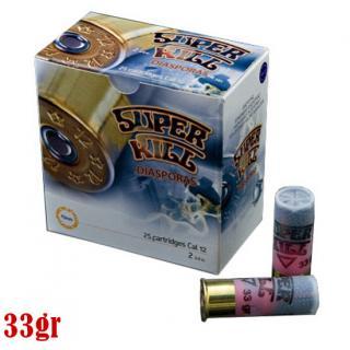 Φυσίγγια κυνηγιού διασποράς SuperKill 33gr
