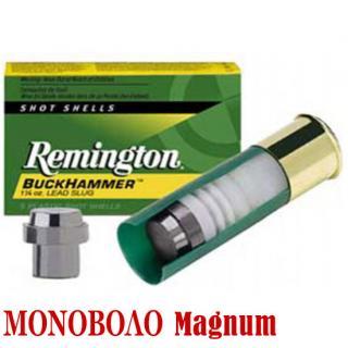 Φυσίγγια κυνηγιού μονόβολα Remington Buckhammer SP12MLSS