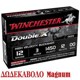 Φυσίγγια κυνηγιού δράμια Winchester X Turbo 12βολο Magnum