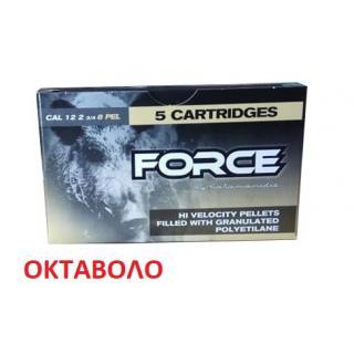 Φυσίγγια κυνηγιού δράμια Super Kill Force 8 Βολα