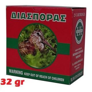 Φυσίγγια κυνηγιού διασποράς Κουτουμάνος 32gr