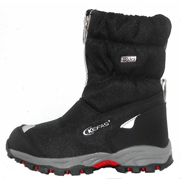 b74b2796433 Απρέ σκι παιδικές μπότες χιονιού - Ηλεκτρονικό κατάστημα ορειβατικών ...